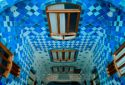 Gaudi and Modernism